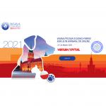 WSAVA/FECAVA Congres zowel online als offline te volgen.